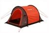 Палатка двухместная High Peak Stella 2 - фото 1