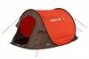 Палатка двухместная High Peak Vision 2 - фото 1