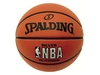 Мяч баскетбольный резиновый Spalding NBA Silver Outdoor №5 - фото 1