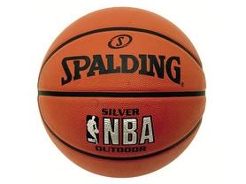 Распродажа*! Мяч баскетбольный резиновый Spalding NBA Silver Outdoor №5