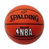 Мяч баскетбольный резиновый Spalding NBA Silver Outdoor №7 - фото 1