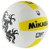 Мяч волейбольный Mikasa VXS-RDP1 (Оригинал) - фото 2