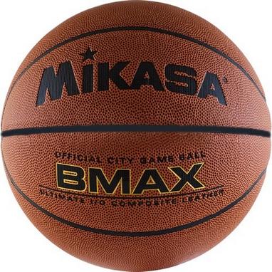Мяч баскетбольный Mikasa BMAX №7 (Оригинал)