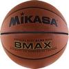 Мяч баскетбольный Mikasa BMAX №7 (Оригинал) - фото 1