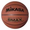 Мяч баскетбольный Mikasa BMAX-J №5 (Оригинал) - фото 1