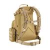 Рюкзак тактический Defcon 5 Tactical 35 (Tan) - фото 2