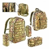 Рюкзак тактический Defcon 5 Full Modular Molle Pockets 60 (Coyote Tan) - фото 2