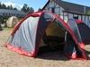 Палатка четырехместная Tramp Rock 4 - фото 2