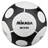 Мяч футбольный Mikasa MCS50-WBK - фото 1