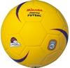 Мяч футзальный Mikasa FSC62 - фото 1