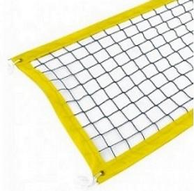 Фото 1 к товару Сетка для пляжного волейбола профессиональная Netex с антеннами