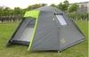 Распродажа*! Палатка четырехместная GreenCamp 1013-4 - фото 1