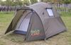 Палатка двухместная GreenCamp 3006 - фото 1