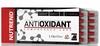 Витамины и минералы Nutrend Antioxidant Compressed 60 caps - фото 1