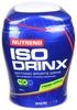 Напиток энергетический Nutrend Isodrinx 420 g зелёное яблоко - фото 1