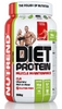 Протеин Nutrend Diet Protein 560 г (шоколад) - фото 1