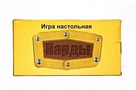 Фото 2 к товару Нарды деревянные W7711 29x29 см
