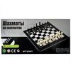 Шахматы магнитные SC5677 - фото 1