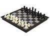 Шахматы магнитные SC5677 - фото 2