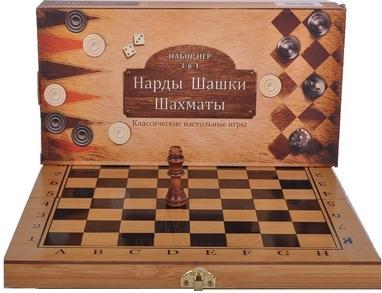 Набор настольных игр 3 в 1 (шахматы, шашки, нарды) 341-161