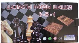 Фото 1 к товару Набор настольных игр 3 в 1 (шахматы, шашки, нарды) IG-4020