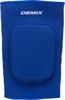 Наколенник спортивный Demix Knee Pad DAC019-Z2 синий - фото 1