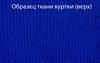 Кимоно для дзюдо Combat Budo повышенной плотности синее - фото 5