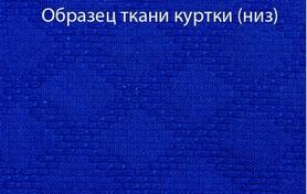 Фото 6 к товару Кимоно для дзюдо Combat Budo повышенной плотности синее