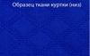Кимоно для дзюдо Combat Budo повышенной плотности синее - фото 6