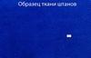 Кимоно для дзюдо Combat Budo повышенной плотности синее - фото 7