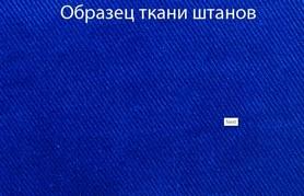 Фото 7 к товару Кимоно для дзюдо Combat Budo повышенной плотности синее