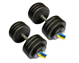 Гантели наборные стальные Newt Home 2 шт по 36 кг + подарок