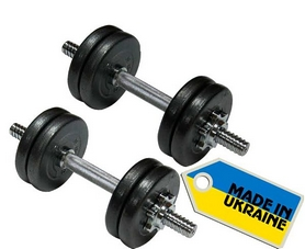 Гантели наборные стальные Newt Home 2 шт по 10 кг + подарок