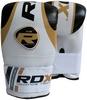 Перчатки снарядные RDX Gold - фото 1