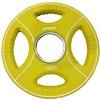 Диск олимпийский полиуретановый 1,25 кг Stein DB6092-1.25 с хватами цветной - 51мм - фото 1