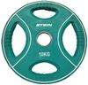 Диск олимпийский полиуретановый 10 кг Stein DB6092-10 с хватами цветной - 51мм - фото 1