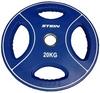 Диск олимпийский полиуретановый 20 кг Stein DB6092-20 с хватами цветной - 51мм - фото 1