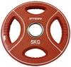 Диск олимпийский полиуретановый 5 кг Stein DB6092-5 с хватами цветной - 51мм - фото 1