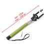 Монопод для селфи со шнуром UFT SS1 Light Green - фото 4