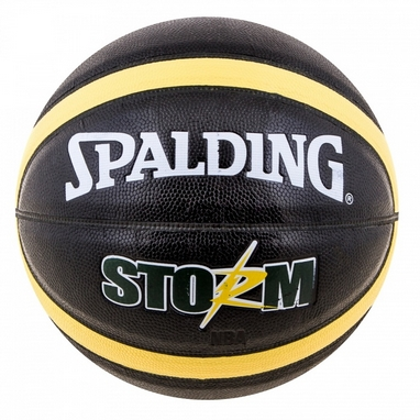 Мяч баскетбольный Spalding Storm черно-желтый