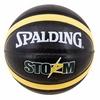 Мяч баскетбольный Spalding Storm черно-желтый - фото 1