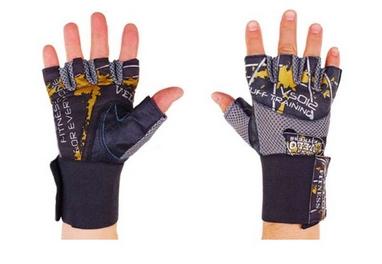 Перчатки атлетические Velo VL-3220