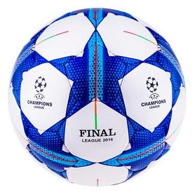 Мяч футбольный Ronex Finale Sky/Blue - №4