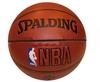 Мяч баскетбольный Spalding BA-4255 - фото 1