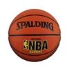 Мяч баскетбольный Spalding Varsity - фото 1
