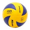 Мяч волейбольный Mikasa MVA-330 - фото 1