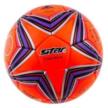 Мяч футзальный Star Red Cordly Purple/Silver/Black