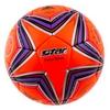 Мяч футзальный Star Red Cordly Purple/Silver/Black - фото 1