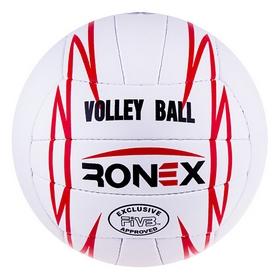 Распродажа*! Мяч волейбольный Ronex Original Grippy Red/Black