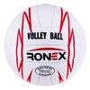 Мяч волейбольный Ronex Original Grippy Red/Black - фото 1